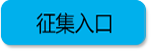 北京国际设计周;设计周;经典设计奖;媒体提名;经典设计奖提名;北京设计周